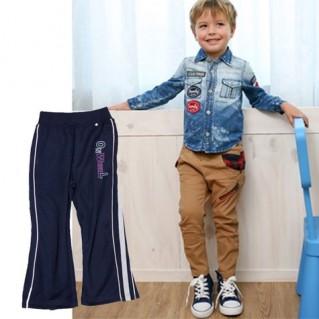Combo 02 quần thun cho bé trai (7-12 tuổi)