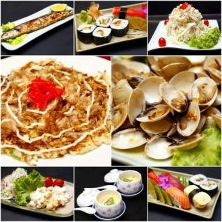 Set Nhật hấp dẫn cho 2 người tại Nhà hàng Nagomi