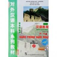 Mua Chung - Tu hoc tieng Trung hien dai