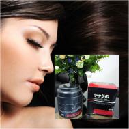 Kem ủ tóc nhập khẩu từ Nhật Bản