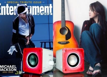 Loa nghe máy tính nhỏ gọn độc đáo bởi thiết kế 2 bass âm trầm bên trong cho âm thanh sống động không rè khi mở ,một xuất phẩm không thể thiếu cho món ăn tinh thần của bạn với dòng loa máy tính Happy time HT-517 muahangvip.vn , muahangvip.com