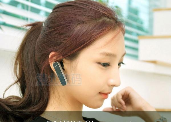 Tai nghe Bluetooth Jabra Clear 2014