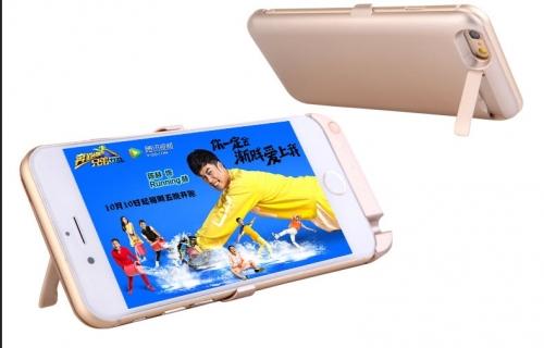 Mua Hàng VIP - Op lung pin du phong cho iPhone 6 Plus 5000mAh ( vang dong )