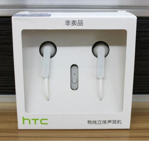 Mua Hàng VIP - Tai nghe HTC S250 Nghe cuc hay