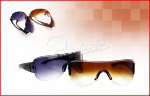 Mắt kính đi đường với thiết kế thời trang dành cho nam. Bảo vệ tốt đôi mắt của bạn giúp an tâm lái xe. Chỉ 45.000Đ tại Muatichluy.com