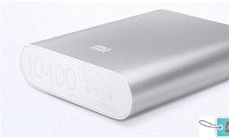 Mua tốt - Pin sac du phong Xiaomi 10400 mAh