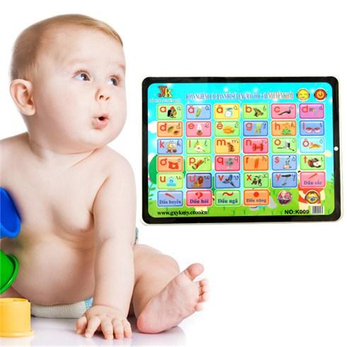 iPad điện tử Nguyên Khải cho bé vừa chơi vừa học