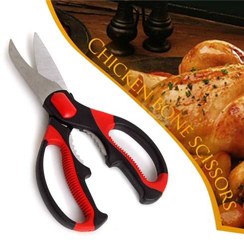 Kéo cắt gà, cắt xương đa năng Kitchen Scissor