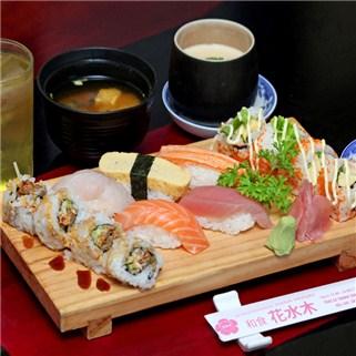 Nhóm Mua - Set menu am thuc Nhat Ban cho 1 nguoi - Nha hang Hana Mizuki
