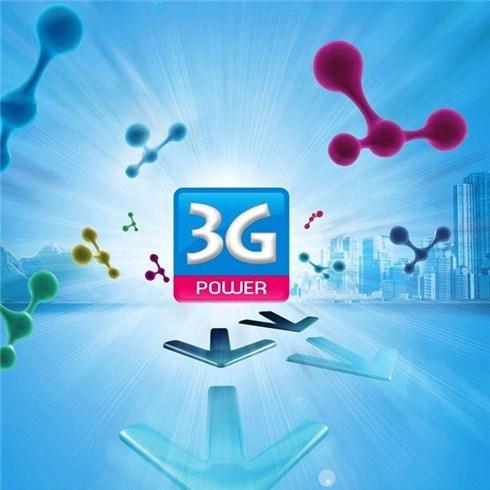 Sim 3G Mobifone miễn phí 2.4GB liên tục trong 12 tháng