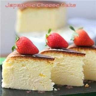 Nhóm Mua - Japanese Cotton Cheesecake sieu ngon (14cm) tai Green Farm