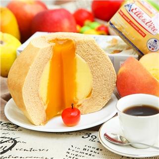 Nhóm Mua - Banh tao Nhat Ban (Apple Baumkuchen) - Aceline Bakery