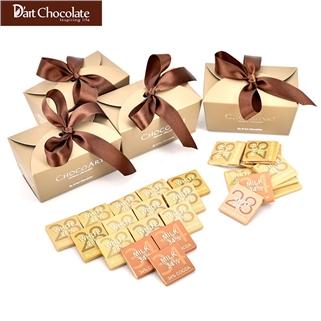 Nhóm Mua - Hop Qua 50 vien Socola tuoi nguyen chat tai Dart Chocolate