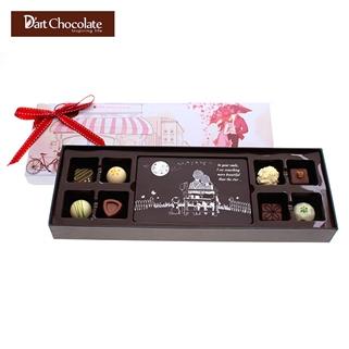Nhóm Mua - Hop Socola tuoi (8 vien + 1 thanh chu de) - D'art chocolate