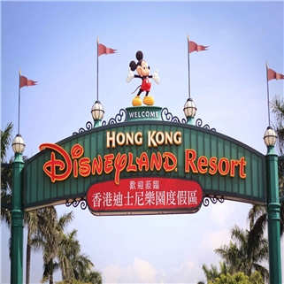 Nhóm Mua - Tour Ha Noi - Hong Kong – Disney Land 4N3D