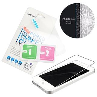Nhóm Mua - Mieng dan cuong luc 2 mat danh cho iPhone 5/5S/SE