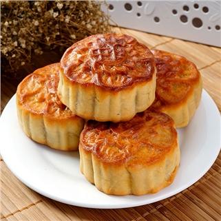 Nhóm Mua - Hop 4 banh Trung Thu sum vay tai YoYo Bakery
