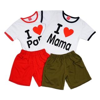 Nhóm Mua - Combo 2 bo mac nha I love Papa, Mama