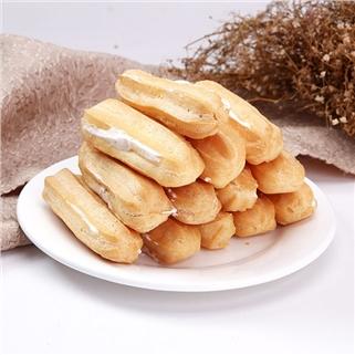 Nhóm Mua - Combo 20 banh su kem sua tuoi/tra xanh/socola tai YoYo Bakery