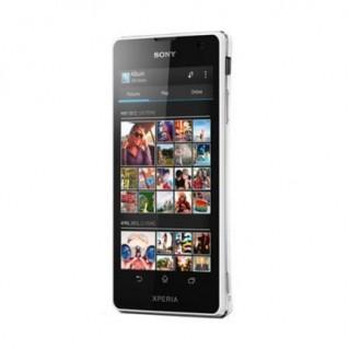 Chỉ với 28,100 VNĐ/ngày để sở hữu điện thoại Sony Xperia TX LT29I/WHITE