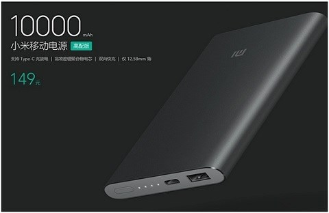 Xiaomi 10A Pro 2016 quick charge 3.0
