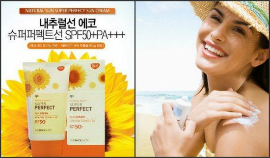 Penda - Natural Sun Super Perfect Sun Cream - Kem chong nang SPF PA+++ 50+ The Face Shop