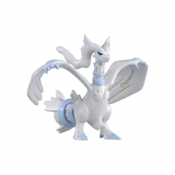 Penda - Thu nhua Pokemon M-009 LESIRAM Kid's Kingdom 4904810387626