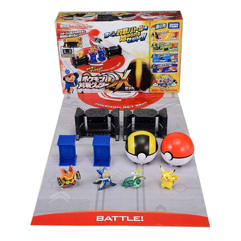 Penda - Pokemon Getter Battle DX Set Kid's Kingdom 4904810475361