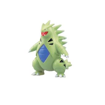 Thú nhựa Pokemon M-086 BANGIRASU Kid's Kingdom 4904810424437