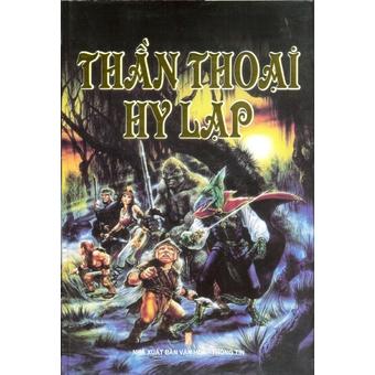 Penda - Than Thoai Hy Lap - Nhieu Tac Gia (Tai Ban)