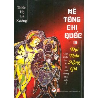 Penda - Me Tong Chi Quóc - Tạp 3 - Dại Thàn Nong Giá - Thien Ha Ba Xuong va Vu Nhu Le