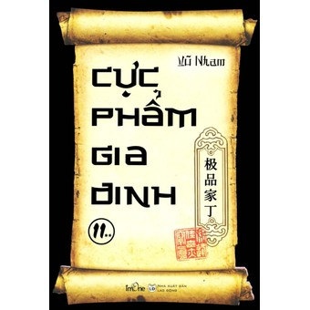 Penda - Cuc Pham Gia Dinh (Tap 2B) - Vu Nham