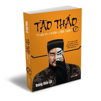 Penda - Tao Thao Thanh nhan de tien T1 - Vuong Hieu Loi