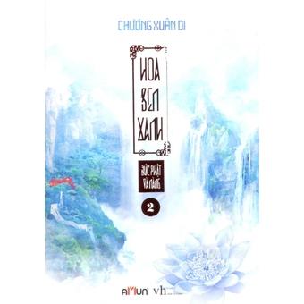 Penda - Dúc Phạt Và Nàng - Hoa Sen Xanh T2 - Chuong Xuan Di va Luong Hien