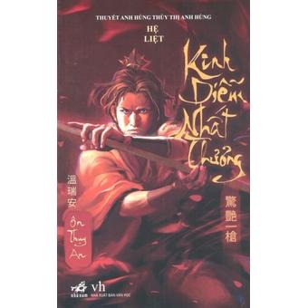 Penda - Kinh Diem Nhat Thuong - Ho Tien Huan va On Thuy An