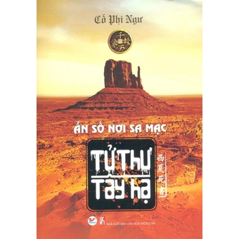 Penda - Tu Thu Tay Ha - Tap 4: An So Noi Sa Mac - Co Phi Ngu,Dung Le