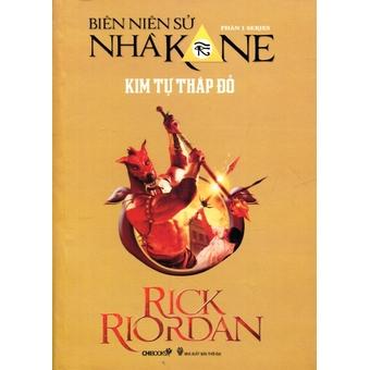 Penda - Kim Tụ Tháp Dỏ (Tai Ban) - Thien Tu, Rick Riordan