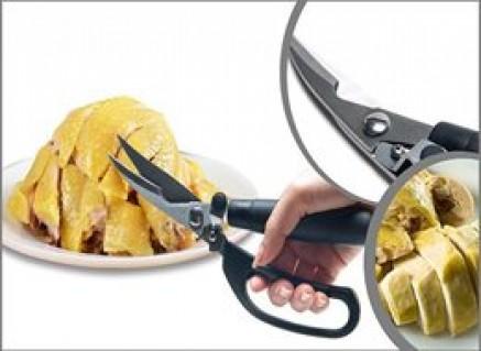 Kéo cắt gà, cắt ...