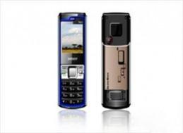 Điện thoại T800 ... - Điện Thoại