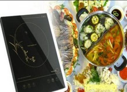 HOTDEAL Bếp Hồng Ngoại:8747