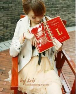 Túi xách, túi cầm tay Book L cực độc