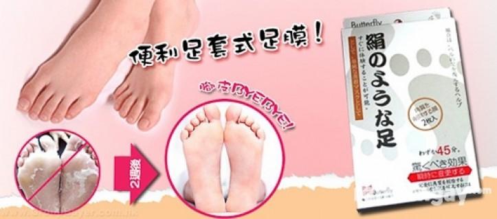 Combo mặt nạ chân và tay cho bạn gái (tặng kèm 1 hũ tẩy tế bào chết hương trái cây)