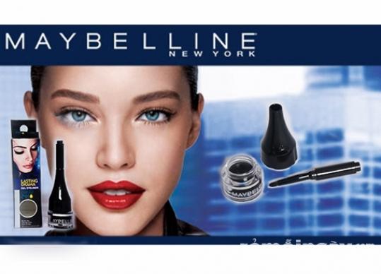 Kẻ mắt nước Maybelline
