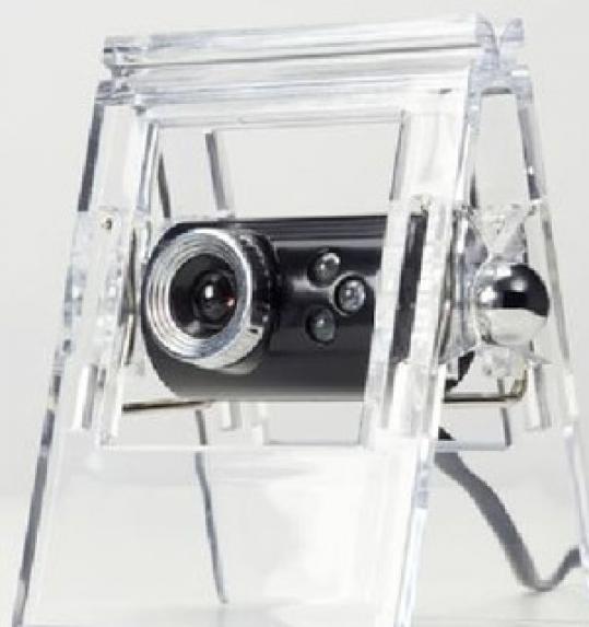MuaChung Webcam 1.3:9094
