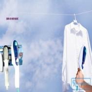 Bàn ủi hơi nước Tobi- Vừa tiết kiệm thời gian, vừa xóa đi nỗi lo lắng về các vết nhăn thường có trên quần áo mới giặt với giá chỉ 195.000 vnđ cho giá trị sử dụng 450.000 vnđ