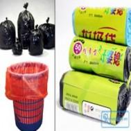 Combo 4 cuộn túi đựng rác Nylon không lõi (50cm x 60cm) vừa tiết kiệm lại giữ cho ngôi nhà bạn luôn sạch sẽ với giá chỉ 45.000 vnđ cho giá trị sử dụng 98.000 vnđ