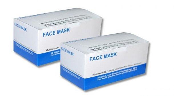 Combo 02 hộp khẩu trang y tế Face Mask cao cấp chỉ 50.000 vnđ ngăn ngừa bụi, vi khuẩn và các bệnh lây qua đường hô hấp. Giá cực rẻ chỉ có tại Retunggiay.vn!