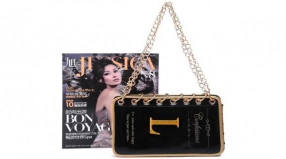 Túi xách hình quyển sách – chất liệu PU giả da cao cấp, kiểu dáng độc đáo chỉ 139.000 vnđ - cho phong cách thời trang của bạn thêm cá tính.