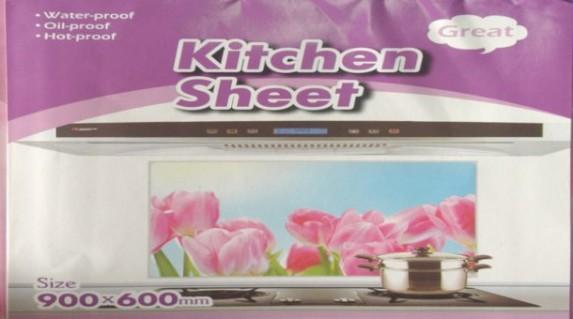 Combo 02 Miếng dán nhà bếp loại lớn giá rẻ chỉ 43.000 vnđ.Chịu nhiệt và chống thấm dầu mỡ,trang trí cho nhà bếp hoặc phòng khách thêm lộng lẫy .Retunggiay