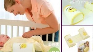 Gối ôm định vị cho bé: Giúp bé có cảm giác an toàn như được nằm bên cạnh mẹ và đỡ giật mình hơn lúc ngủ khi có gối ôm chặn 2 đầu cho bé. Sản phẩm trị giá 140.000đ ưu đãi còn 78.000đ. Đừng bỏ lỡ cơ hội tại Rủ nhau
